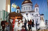 Рождественский утренник воскресной школы Михаило-Архангельского собора Кокшетау