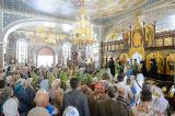 Праздник святого пророка Божьего Илии 02.08.2018