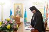 Преосвященный епископ Серапион принял участие в заключительном в 2018 году заседании Синода Митрополичьего округа Русской Православной Церкви в Республике Казахстан 24.11.2018