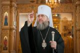 Обращение митрополита Астанайского и Казахстанского Александра перед наступлением Нового 2017 года