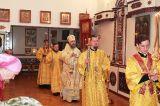 Архиерейское служение в канун праздника Рождества честного славного Пророка, Предтечи и Крестителя Господня Иоанна 06.07.2019