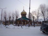 Храм Архистратига Михаила, город Щучинск