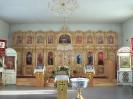 Храм святого великомученика Пантелеимона (пос. Боровое)