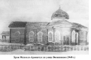Храм Михаила-Архангела по улице Валиханова (1949 г.)