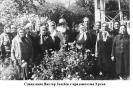 Священник Виктор Голубев с прихожанами Храма